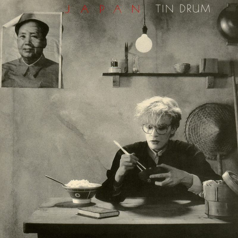 Japan_Tin+Drum_2878